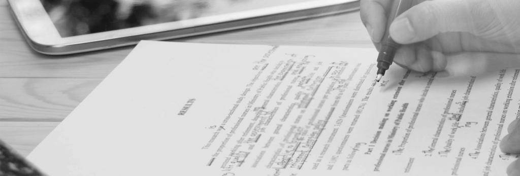 עריכת טקסט - טקסט רץ הוצאה לאור
