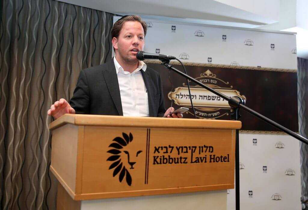 רבנות משפחה וקהילה טקסט רץ מכון מדת הרבנות הראשית לישראל דובר הרבנות הראשית קובי אלתר