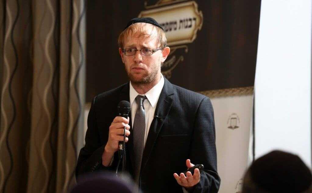 רבנות משפחה וקהילה טקסט רץ מכון מדת הרבנות הראשית לישראל הרב דוב פופר מכון פועה