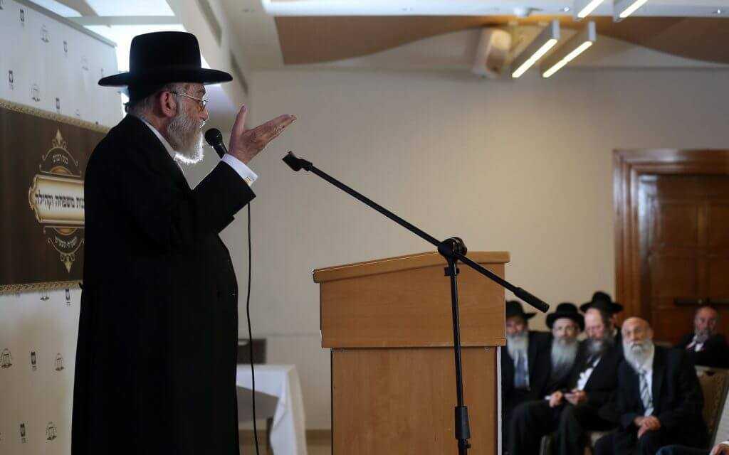 רבנות משפחה וקהילה טקסט רץ מכון מדת הרבנות הראשית לישראל הרב יעקב רוזה