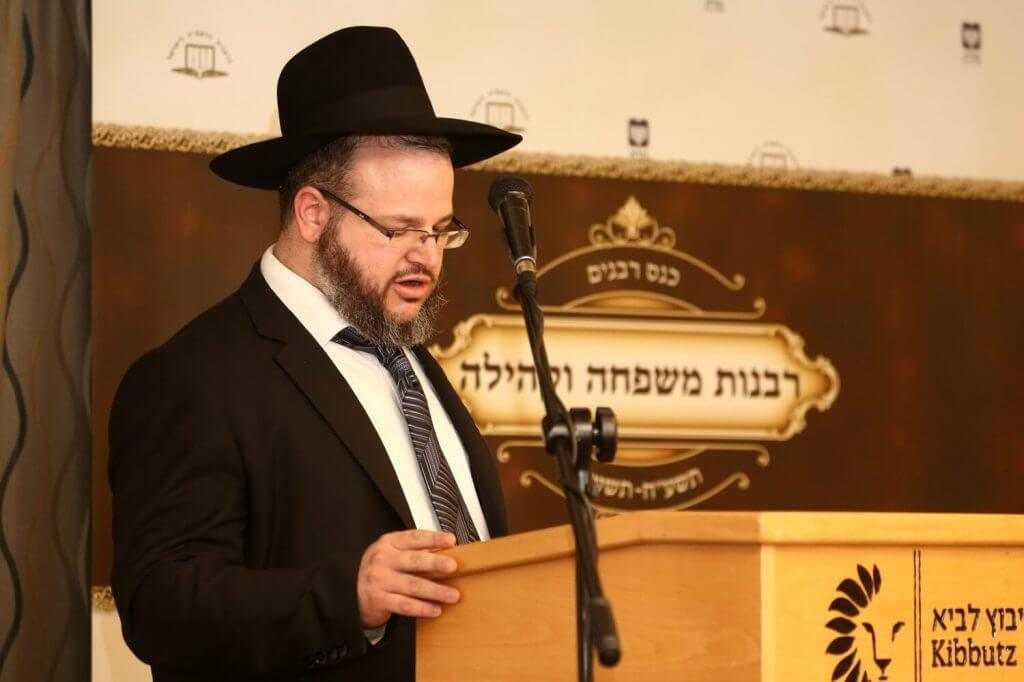 רבנות משפחה וקהילה טקסט רץ מכון מדת הרבנות הראשית לישראל הרב מיכאל נכטילר ראש מכון מידת