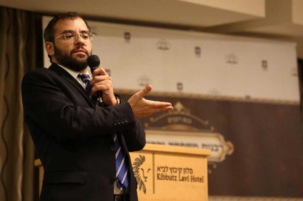 רבנות משפחה וקהילה טקסט רץ מכון מדת הרבנות הראשית לישראל הרצאה אבי מימרן