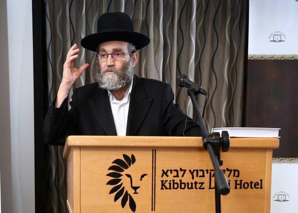 רבנות משפחה וקהילה טקסט רץ מכון מדת הרבנות הראשית לישראל חכ משה גפני