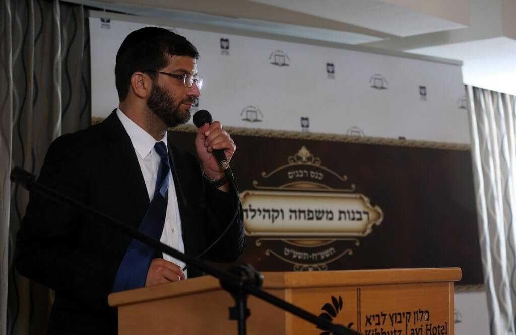 רבנות משפחה וקהילה טקסט רץ מכון מדת הרבנות הראשית לישראל נתנאל זליקוביץ מכון מדת