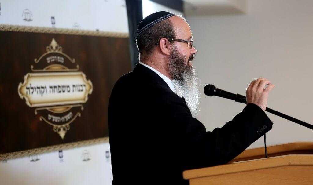 רבנות משפחה וקהילה טקסט רץ מכון מדת הרבנות הראשית לישראל רב העיר פתח תקווה הרב מיכה הלוי