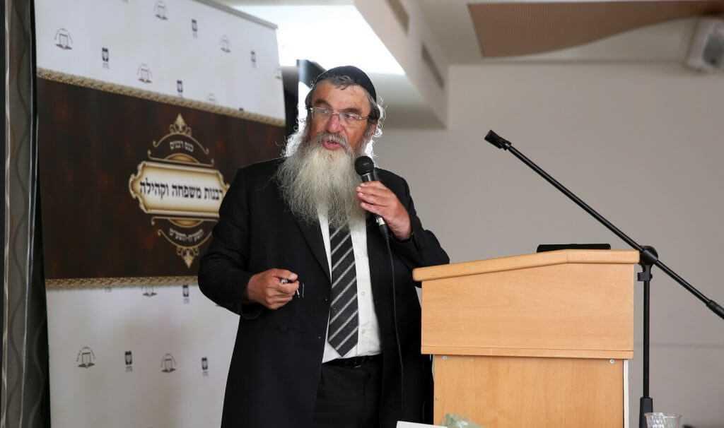 רבנות משפחה וקהילה טקסט רץ מכון מדת הרבנות הראשית לישראל