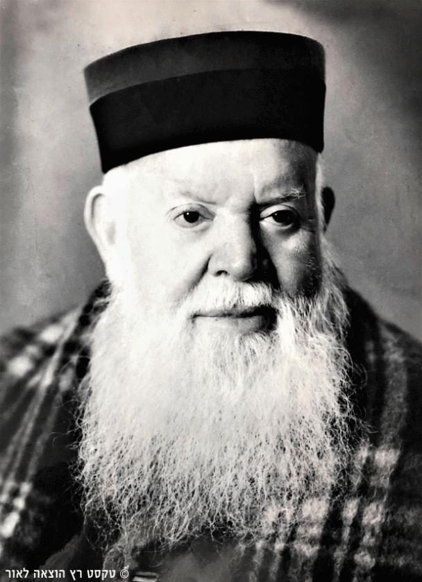 דיוקן רבי יוסף משאש רבה של מאכנס תלמיסאן חיפה דודו של רבי שלום משאש איכות נמוכה
