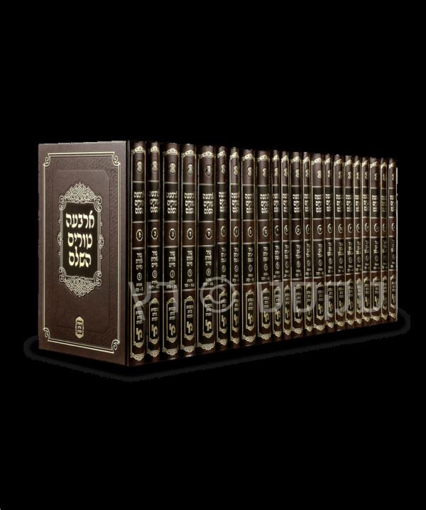 טור שירת דבורה מכון ירושלים ארבעה טורים