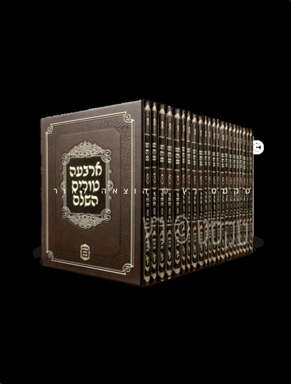 טור שירת דבורה מכון ירושלים ארבעה טורים הוצאה לאור. טקסט רץ
