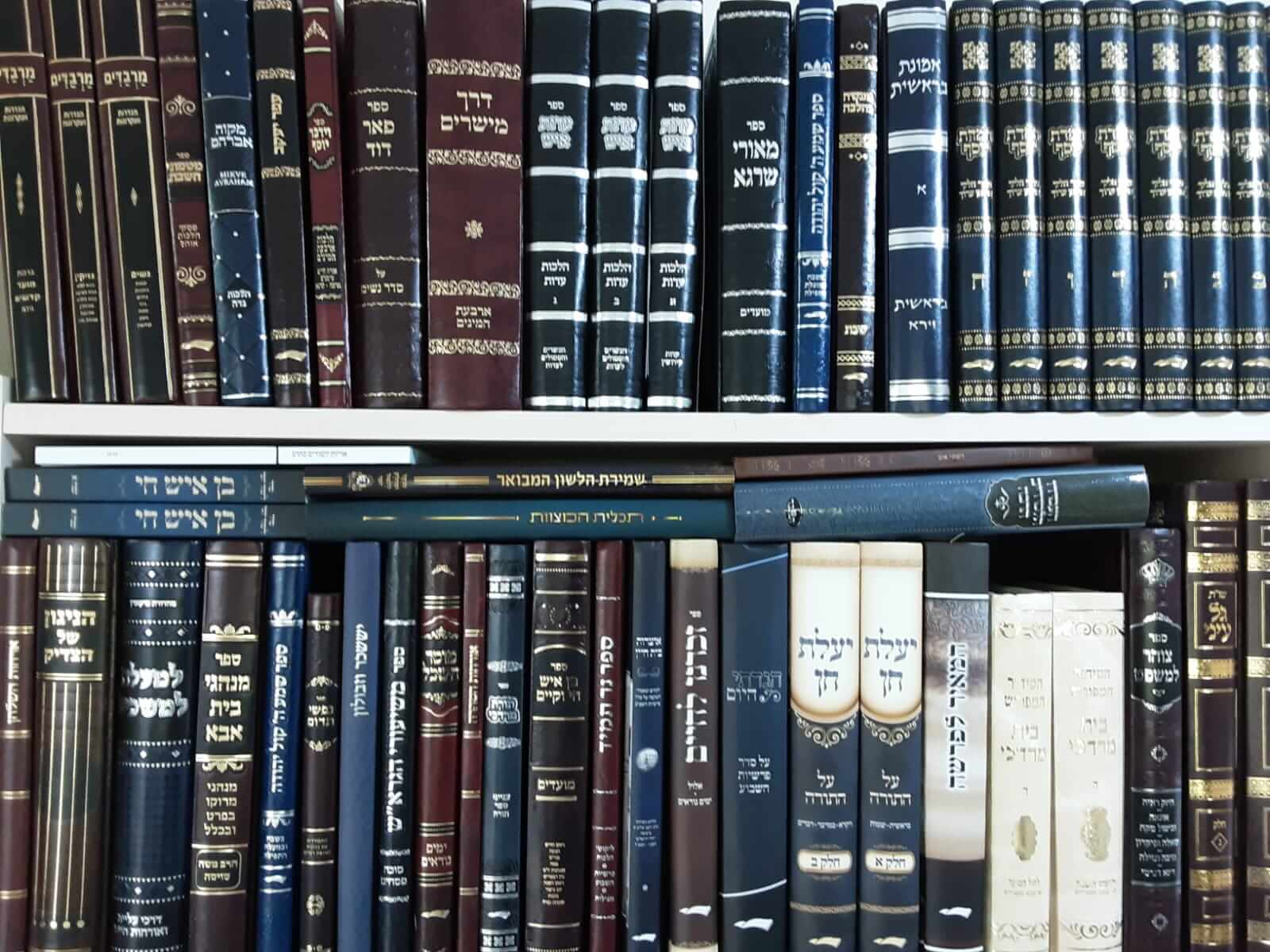 הוצאת ספרי קודש: כל מה שצריך לדעת - טקסט רץ הוצאה לאור