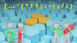 שימוש נכון בסימני פיסוק | הוצאת ספרים טקסט רץ