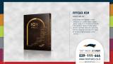 ספר אבא בגבורות / הרב זאב גינזוברג - טקסט רץ הוצאה לאור